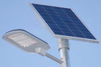 Philips Solar-powered LED Street Light