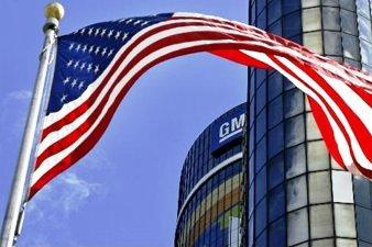 General Motors HQ in Detroit